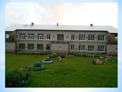 Детский сад Дуброво